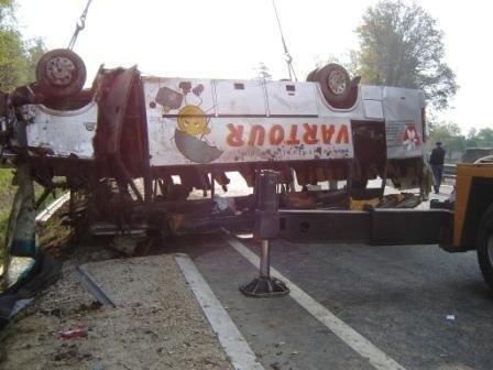 Nesreča v Celju