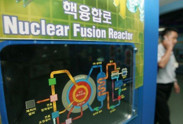 Nuklearni fuzijski reaktor