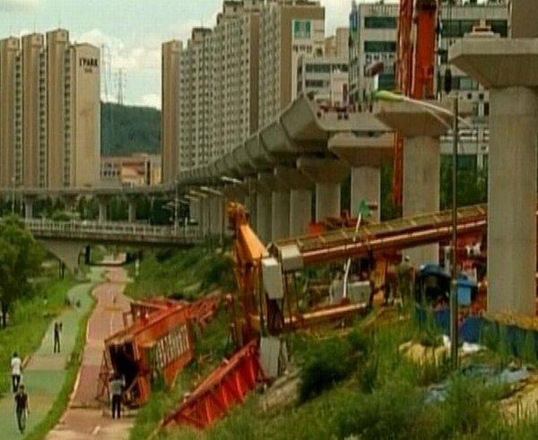 Nesreča v Seulu