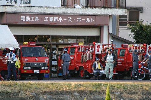 japonski gasilci
