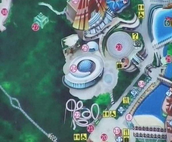 Tematski park na Kitajskem