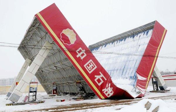 Močno sneženje na Kitajskem