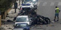 Eksplozija na Majorki
